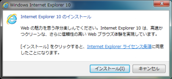 IE10_on_Windows_7_Preview_005.png