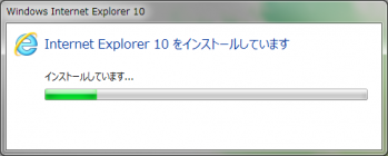 IE10_on_Windows_7_Preview_006.png