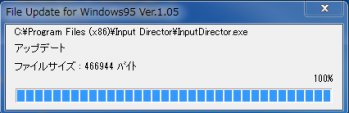 Input_Director_023.png
