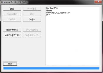 Keian_KTV-FSUSB2_014.png