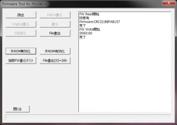 Keian_KTV-FSUSB2_015.png