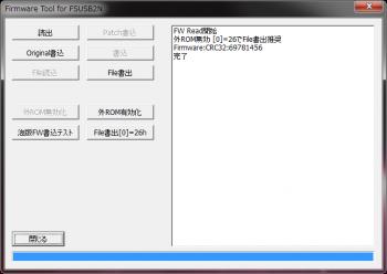 Keian_KTV-FSUSB2_029.png