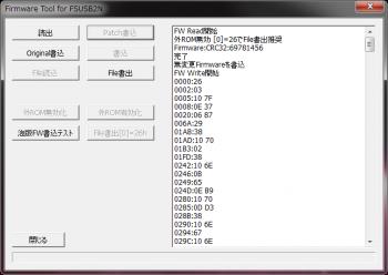 Keian_KTV-FSUSB2_031.png