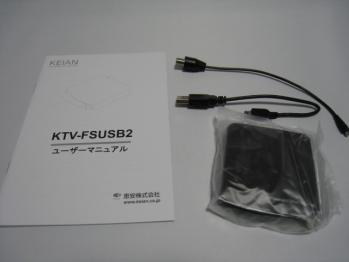 Keian_KTV-FSUSB2_104.jpg