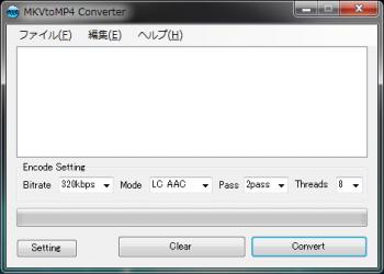 MKVtoMP4_Converter_001.png