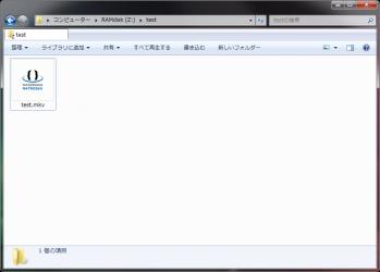 MKVtoMP4_Converter_006.png
