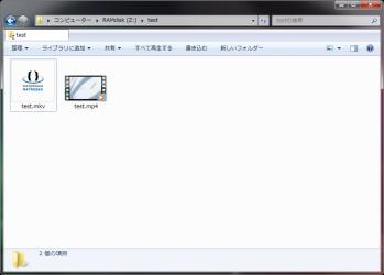 MKVtoMP4_Converter_009.png