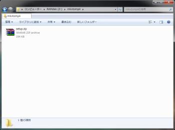 MKVtoMP4_Converter_010.png