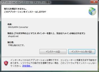 MKVtoMP4_Converter_012.png