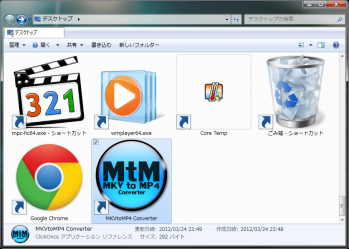 MKVtoMP4_Converter_015.png
