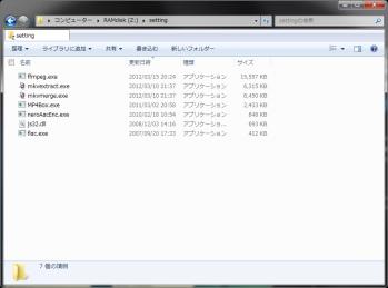 MKVtoMP4_Converter_018.png