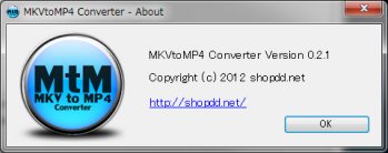 MKVtoMP4_Converter_031.png