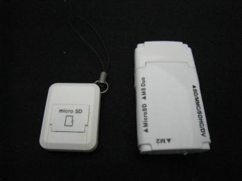 Multi_Card_Reader_010.jpg
