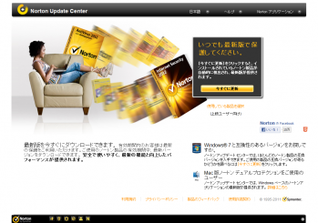 Norton_Internet_Security_2012_001.png