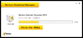 Norton_Internet_Security_2012_007.png