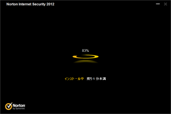 Norton_Internet_Security_2012_010.png
