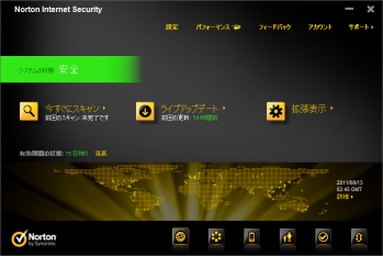 Norton_Internet_Security_2012_012.png