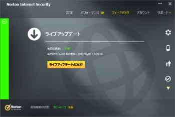 Norton_Internet_Security_2013_015.png