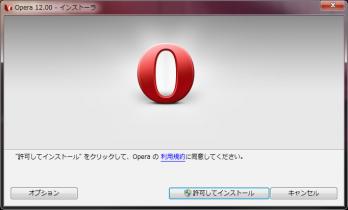 Opera12_64bit_003.png