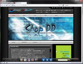 Opera12_64bit_005.png