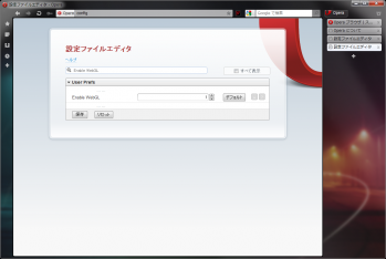 Opera12_64bit_009.png