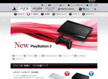 PS3_CECH-4000_001.png