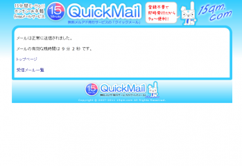 Quick_mail_006.png