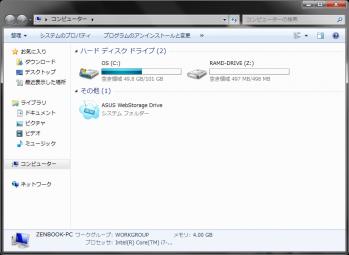 RAMDA_RAMdisk_020.png