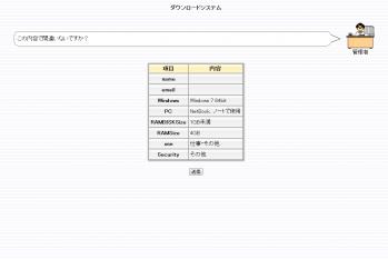 RAMDA_ramdisk_104.png