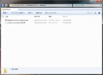 Xperia arc SO-01C (SO-03Cも可能)Android4.0バー …