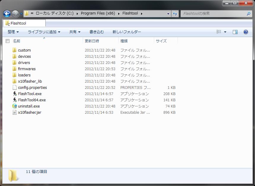 Xperia arc(SO-01C)にAndroid 4.4.4 KitKat(CM11)の …