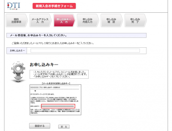 ServersMan_SIM_3G_100_007.png