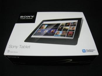 Sony_tablet_001.jpg