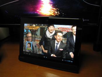 Sony_tablet_009.jpg
