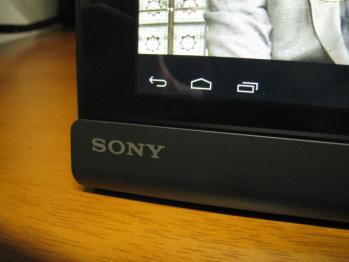 Sony_tablet_010.jpg
