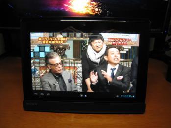 Sony_tablet_011.jpg
