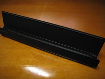 Sony_tablet_017.jpg