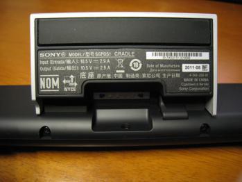 Sony_tablet_018.jpg