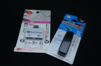 USB_hub_100_001.png