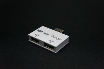 USB_hub_100_011.jpg