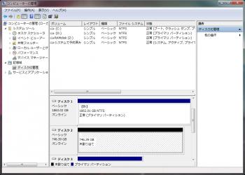 WD30EZRX_746GB_004.png