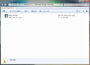 WD30EZRX_746GB_014.png