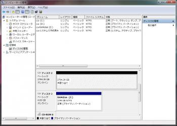 WD30EZRX_746GB_030.png