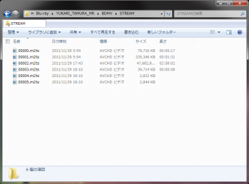 WinX_Blu-ray_Decrypter_019.png