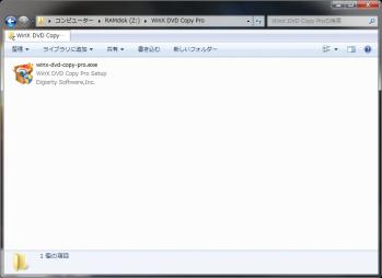WinX_DVD_Copy_Pro_003.png