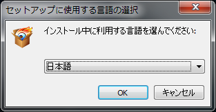 WinX_DVD_Copy_Pro_004.png