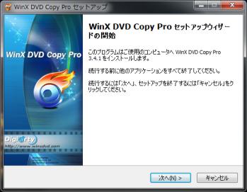 WinX_DVD_Copy_Pro_005.png