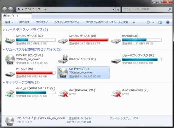 WinX_DVD_Copy_Pro_021.png
