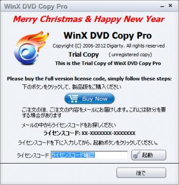 WinX_DVD_Copy_Pro_027.png