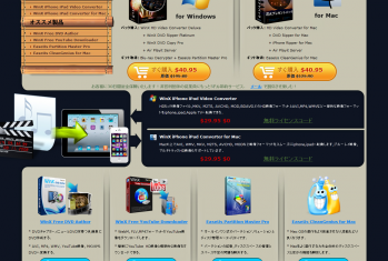 WinX_iPhone_iPad_Video_Converter_001.png